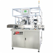 End Face Drilling Four Station Automatic Balancing Machines